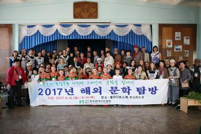 김나지아 29번 학교에서 (1).jpg